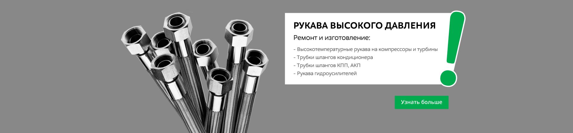 texkom.ru/upload/iblock/1a0/1a09a0690a8e8702620ec0dba9c9cf87.jpg