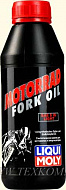 Масло LIQUI MOLY FORK OIL 5W LIGHT для вилок и амортизаторов 0,5л.