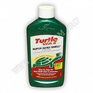 "Полироль TURTLE WAX ""SUPER HARD SHELL""296мл."