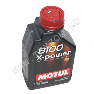 Масло моторное MOTUL 8100 X-POWER 10w60 1л.