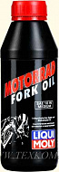 Масло LIQUI MOLY FORK OIL 10W MEDIUM для вилок и амортизаторов 0,5л.